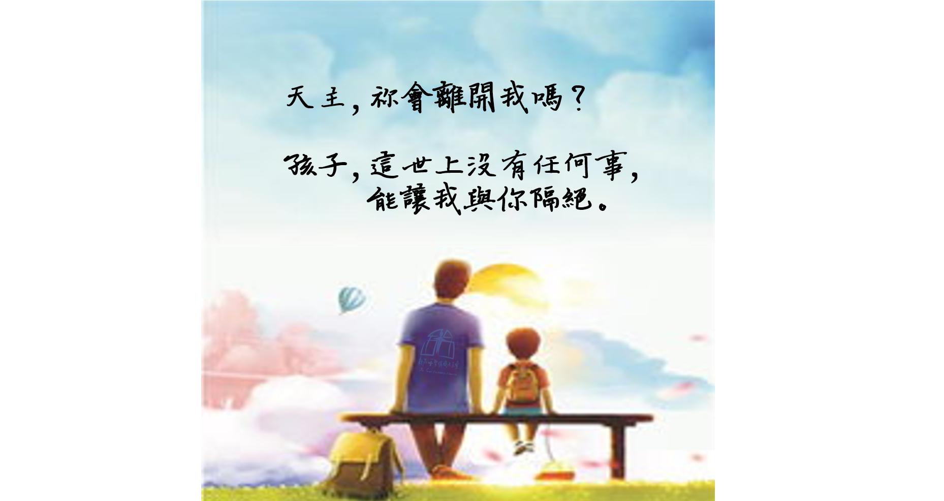 【堂訊】2021年08月